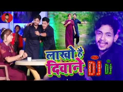 Sony Jaiswal Entertainment Channel Subscribe My Channel