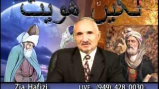 170 zia hafizi Nigeen Huyat - Zia hafizi, Part 2. Sadai Afghanistan