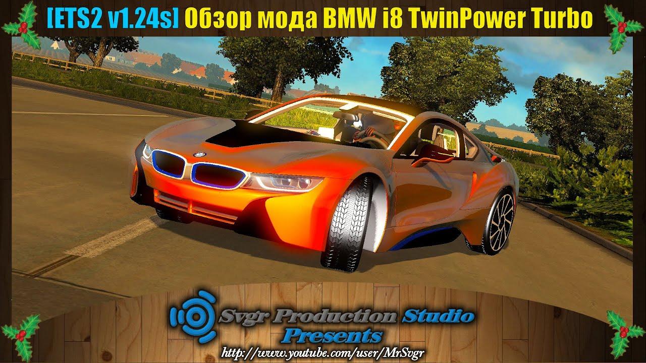 Ets2 V1 24s Obzor Moda Bmw I8 Twinpower Turbo Obzor Moda Bmw I8