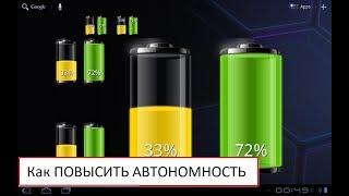 Раскачай батарею своего смартфона-лайфХАК