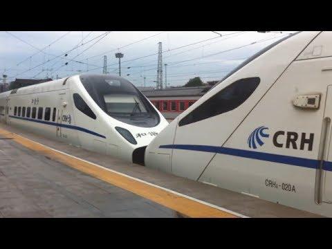 Pendolino Train D27 Beijing - Harbin 北京站 -  哈尔滨