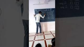 NUMBER INFORMATION  2-ગુજરાતી સંખ્યા વિષે સરળ સમજૂતી