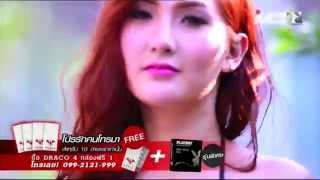 Model Panas Thailand