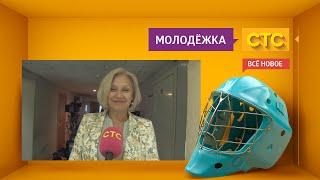 видео Зайцев Денис Евгеньевич