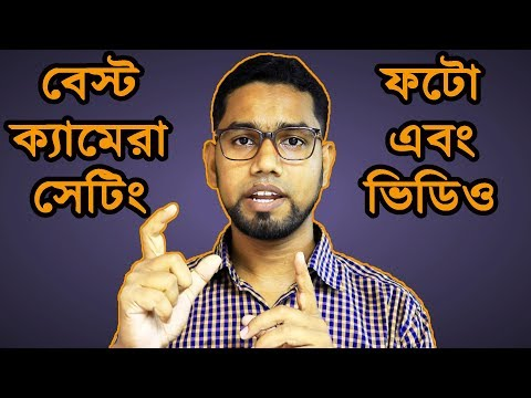 10 Best camera settings for DSLR camera in Bangla || Manual DSLR camera setting for Photo and Video