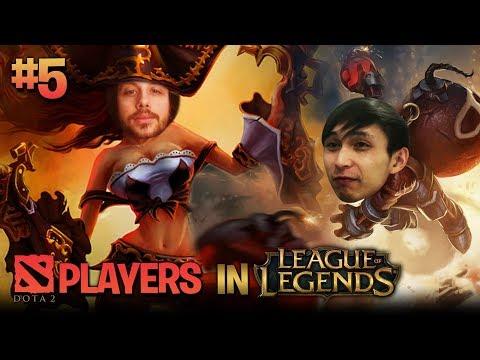 Dota 2 Players in League Of Legends #5 - SingSing & Gorgc LoL Highlights thumbnail