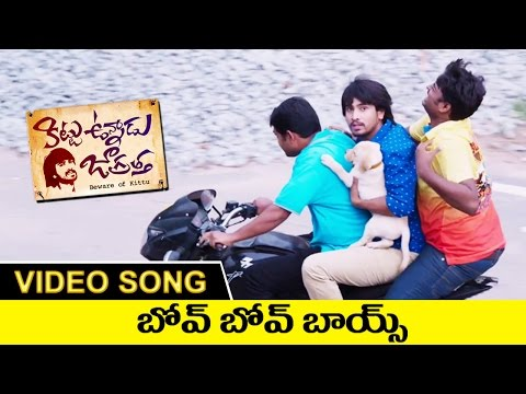 Bow Bow Boys Full Video Song || Kittu Unnadu Jagratha Full Video Songs || Raj Tarun, Anu Emmanuel