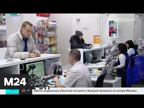 Можно ли заразиться коронавирусом, заказывая товары из Китая - Москва 24