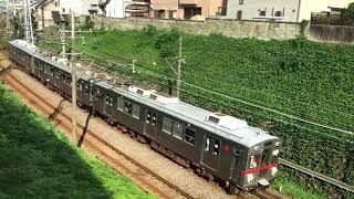 さよなら東急7700系 7901F 石川台~洗足池 走行シーン
