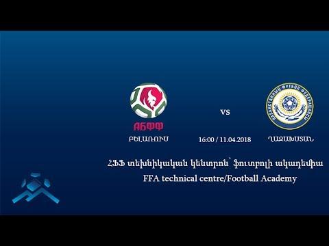 Belarus U-14 - Kazakhstan U-14