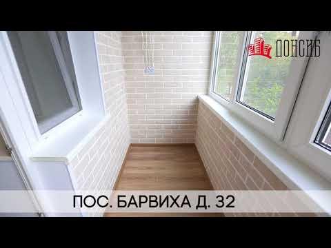"""Отделка балкона фактурными панелями. Компания """"ДОНСИБ""""!"""