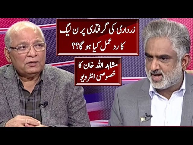 Live With Nasrullah Malik | 22 February 2019 | Full Program | Neo News