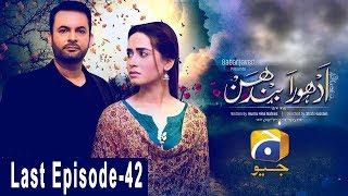 Adhoora Bandhan Episode 42   Har Pal Geo