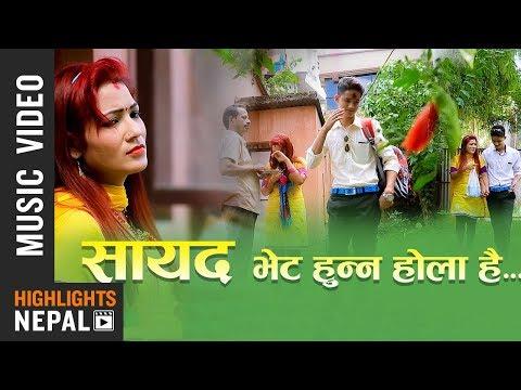 "Heart Touching Folk Song ""Sayad Bhet Hunna Hola"""