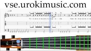 Как играть на Скрипке Enrique Iglesias Bailando самоучитель уроки обучение ноты школа курсы