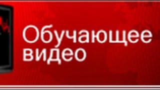 Проверенная схема заработка в интернете. От 50000 рублей в месяц