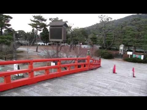Kyoto UJI and my Ryokan(hotel) / area