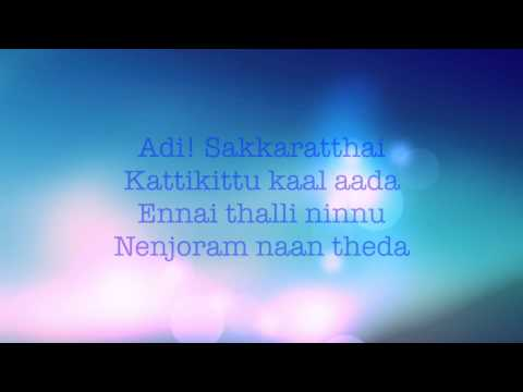 Ek Do Teen Chaar Song With LYRICS - Anjaan