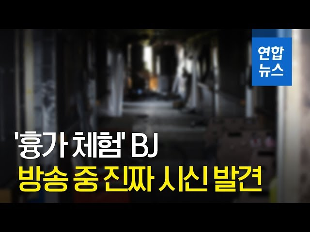 Youtube Trends in South Korea - watch and download the best videos from Youtube in South Korea.