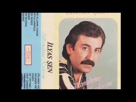 İLYAS ŞEN - DERT ÇEMBERİ - (Official Audıo)