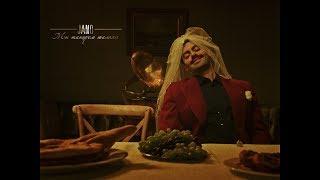 Jano - Мы танцуем шалахо | Премьера клипа 2019