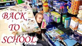 BACK TO SCHOOL. КАНЦЕЛЯРИЯ 2018. НОВИНКИ БУКВОЕДа / Fix-Price