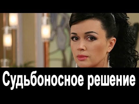 Судьбоносное решение Анастасии Заворотнюк.  Последние новости СЕГОДНЯ.  #Настяживи #заворотнюк