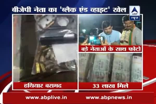 Kolkata Bjp Leader Arrested With New Notes Worth Rs 33 Lakh