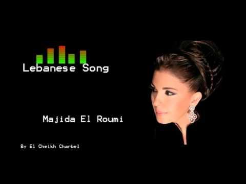 Ya Ghafi - Majida EL Roumi / يا غافي وعيونك - ماجدة الرومي