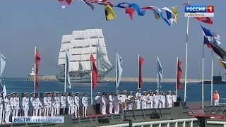 В Севастополе прошла генеральная репетиция военно-морского парада