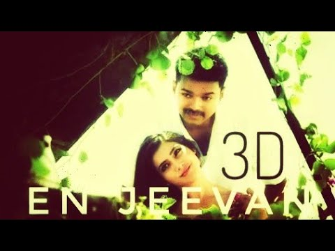 En Jeevan   Use Headset Heart Melting Song   3D   Feel The Effects   Theri Movie