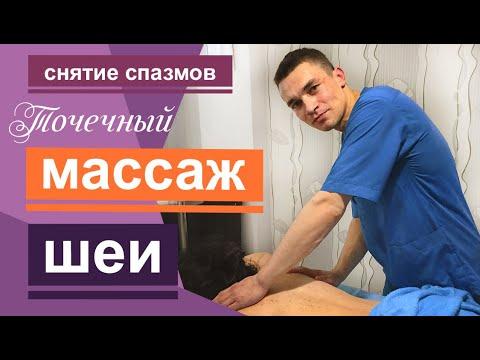 Болит ли после массажа спина