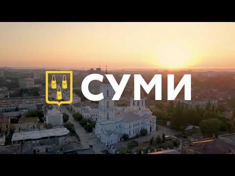 Rada Sumy: Привітання міського голови з Днем захисника України та Днем українського козацтва