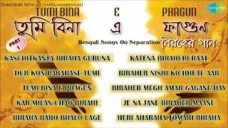 Tumi Bina E Phagun | Bengali Songs On Separation |  Audio Jukebox | Sad Songs