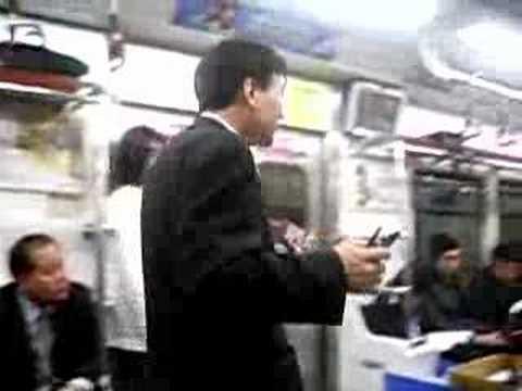Subway Merchant