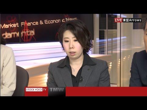 Tocom コモディティ・フォーカス5月8日 岡安商事 北原有紀さん