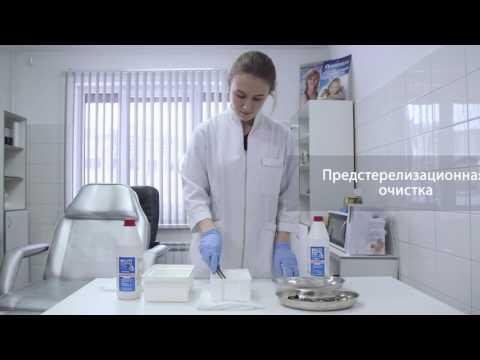 Как правильно разводить дезинфицирующие средства в лечебных учреждениях
