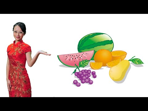 Learn Chinese: Free Mandarin Lesson 62 How to buy fruits and vegetables in Chinese