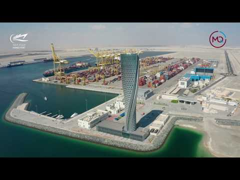 Hamad Port Control Tower