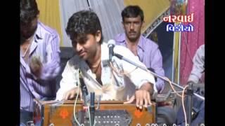 bhanubhai odedra  bhag 1 junagadh