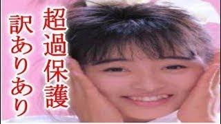 チャンネル登録おねがいします('◇'♪⇒ 渡辺美奈代は超過保護ママ!それ...