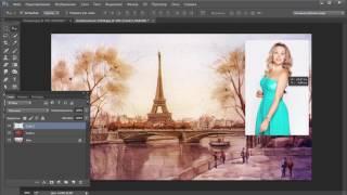 Photoshop (Фотошоп) — мечты сбываются!. Урок № 7. Я В ПАРИЖЕ. (Зинаида Лукьянова)