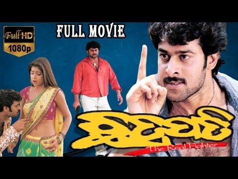 Chhatrapati-Odiya Full Movie | Prabhas | Shriya Saran | Arti Agarwal | Bhanupriya | TVNXT Odia