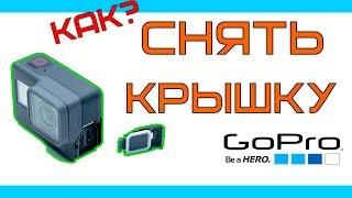 Як зняти бічну кришку GoPro Hero5 Black