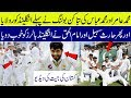 Day 4 Pakistan Vs England Pakistan Wining Moments Day 4 Highlights