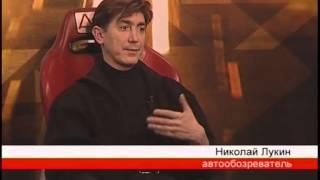 Попутчик - Путешествие по Кавказскому хребту