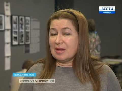 «В семи сеансах» музей Арсеньева расскажет приморцам о кино, снятом во Владивостоке и крае