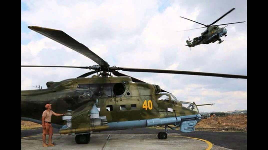 Наши самолеты и вертолеты ВКС РФ в Сирии. - YouTube