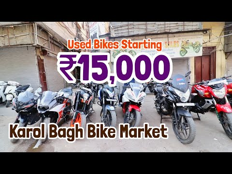 BIKE MARKET DELHI | KAROL BAGH BIKE MARKET | MAITRI MOTORS | SECOND HAND BIKE MARKET
