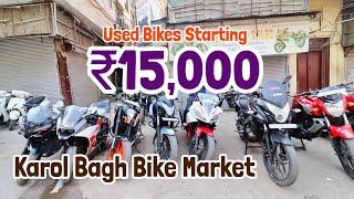 Bike Market Delhi Karol Bagh Bike Market Maitri Motors